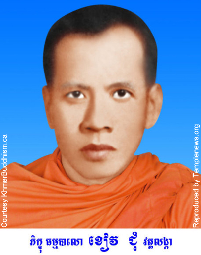 Where is Nibbana? Where Nirvana? The Maha Thera Kheav Chum Khieu ...