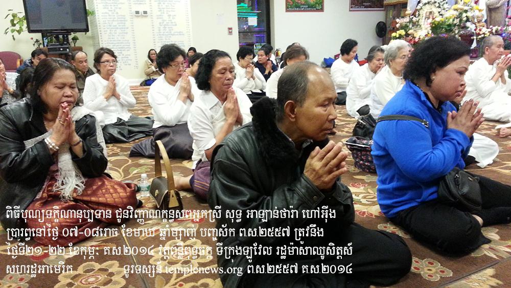 alantharaMemorial022557e