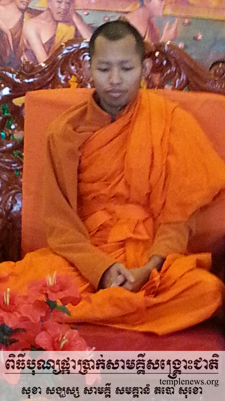 providence buddhist single men Connect with buddhist singles matching system narrows the field from thousands of buddhist singles to match you with a select group of compatible buddhist men.