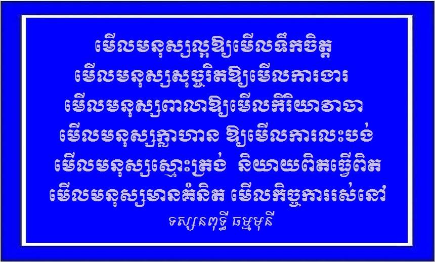 Ven.Bodhi Dhammamuni032557