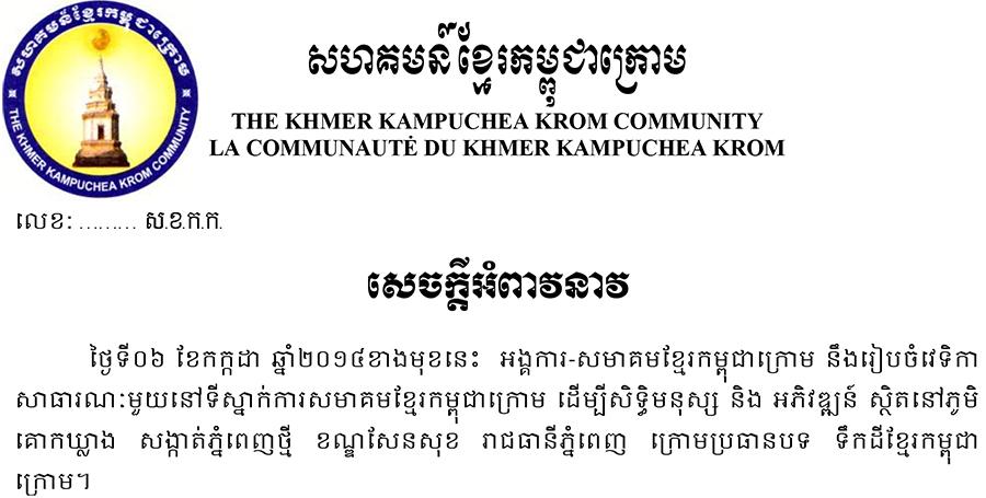 kkcAppeal2558