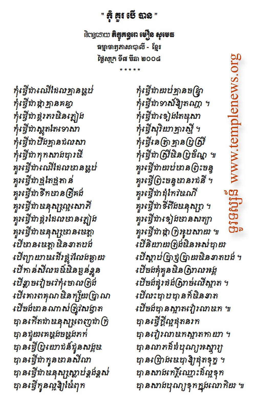 poemHardtobebornashumans