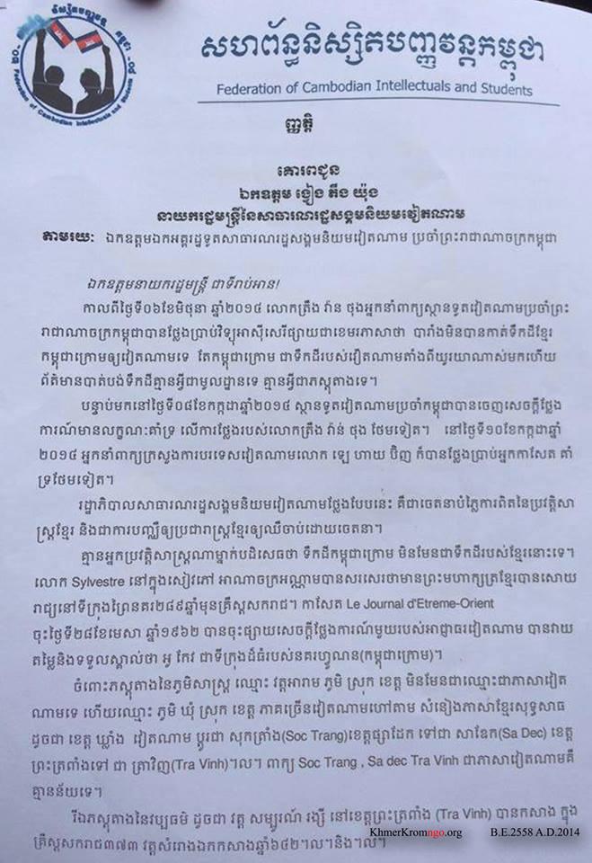 petition2Vietnam