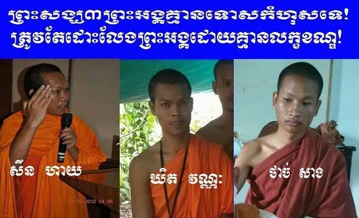 BuddhistMonksAll