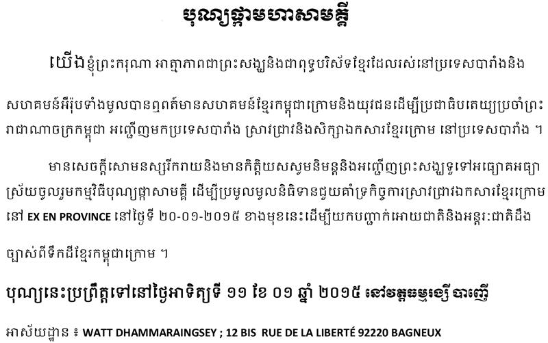 watdhammaraingsey01112558sM
