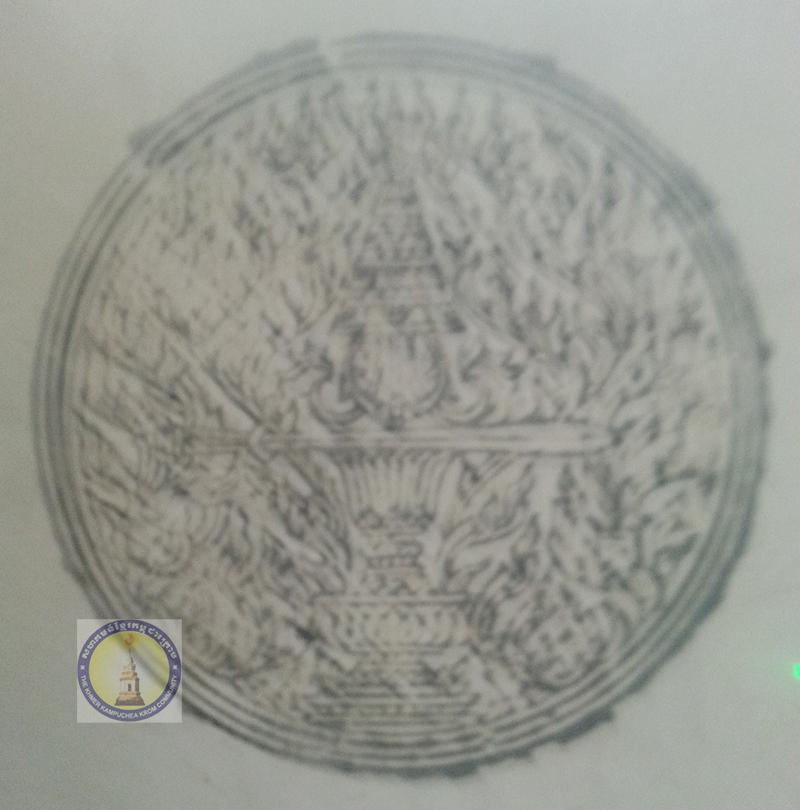 norodom1868KH3