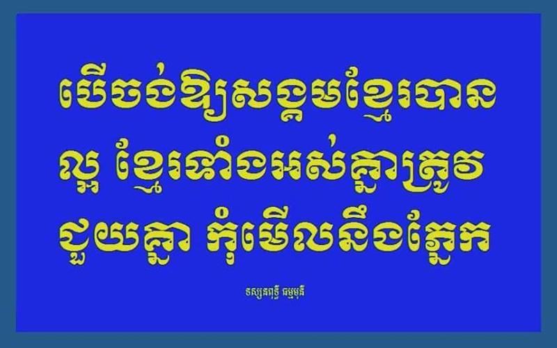 BodhiDhammamuni2558a