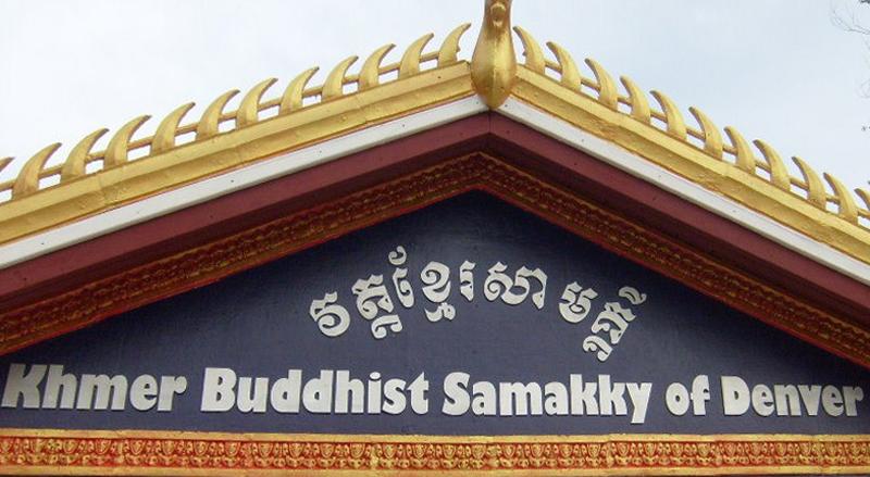 Wath Khmer Samakky Denver 2558