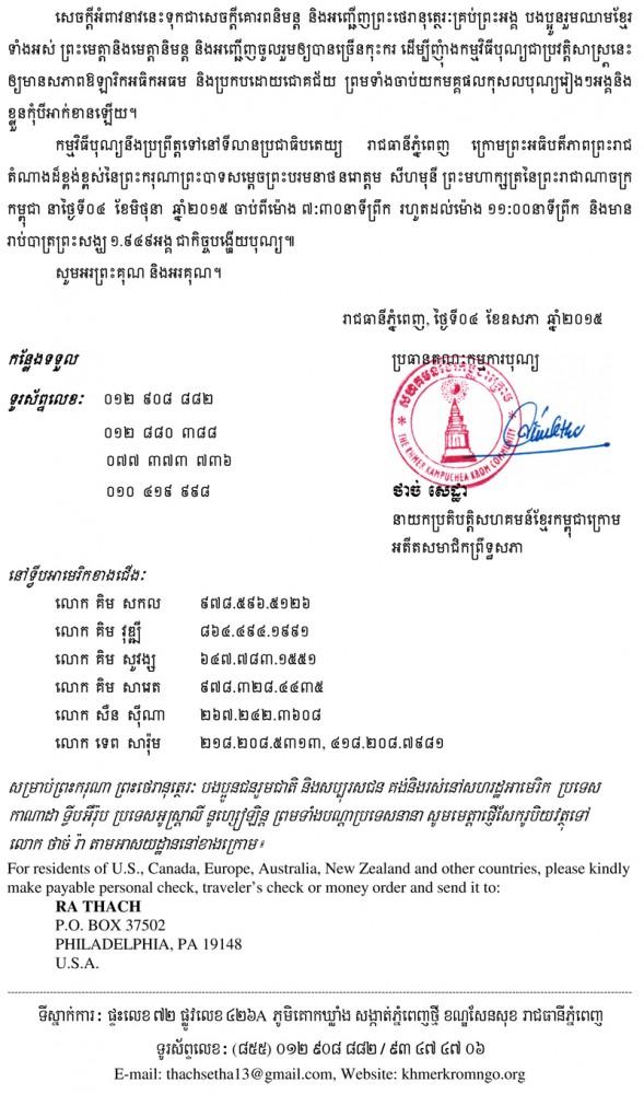 appeal2559b