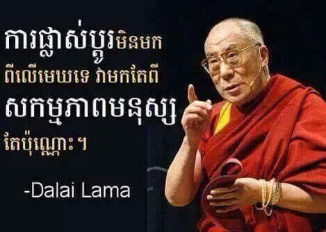 Dalai Lama 2559
