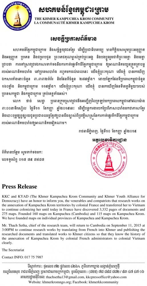 kkc & kyad press release 09102559