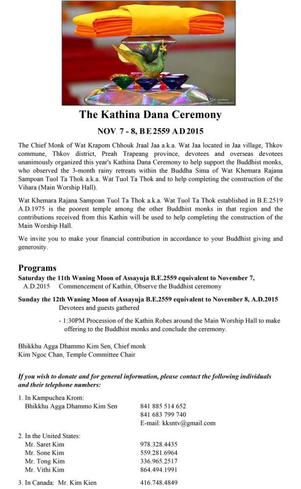 Wat Khemara Rajana Sampoan Tuol Ta Thok3