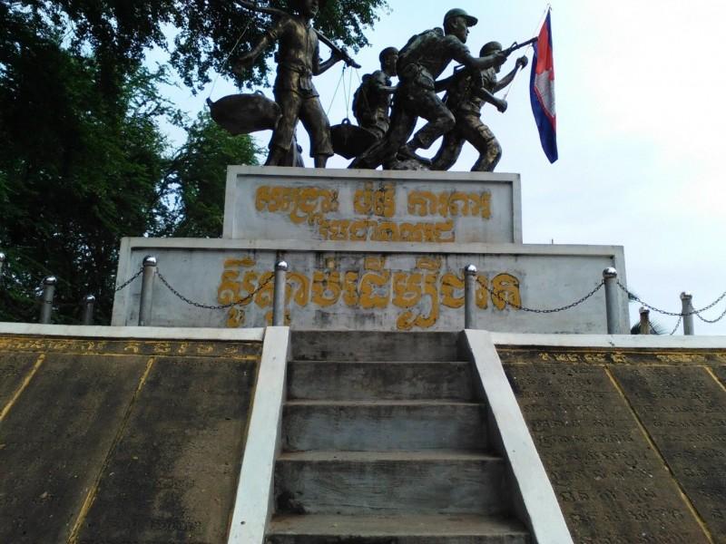 kpnlf memorial 2559