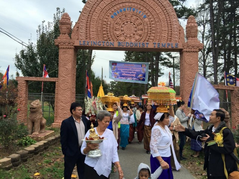 Wat Khemara Rukkharam 2559