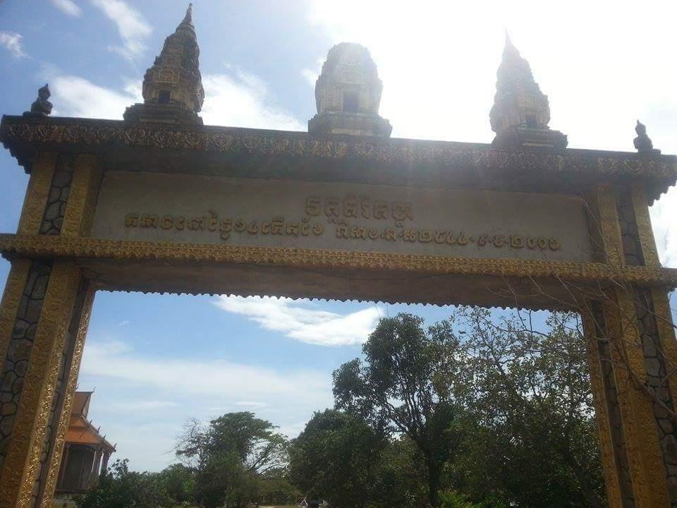 Wat Kiri Kongkear 2559