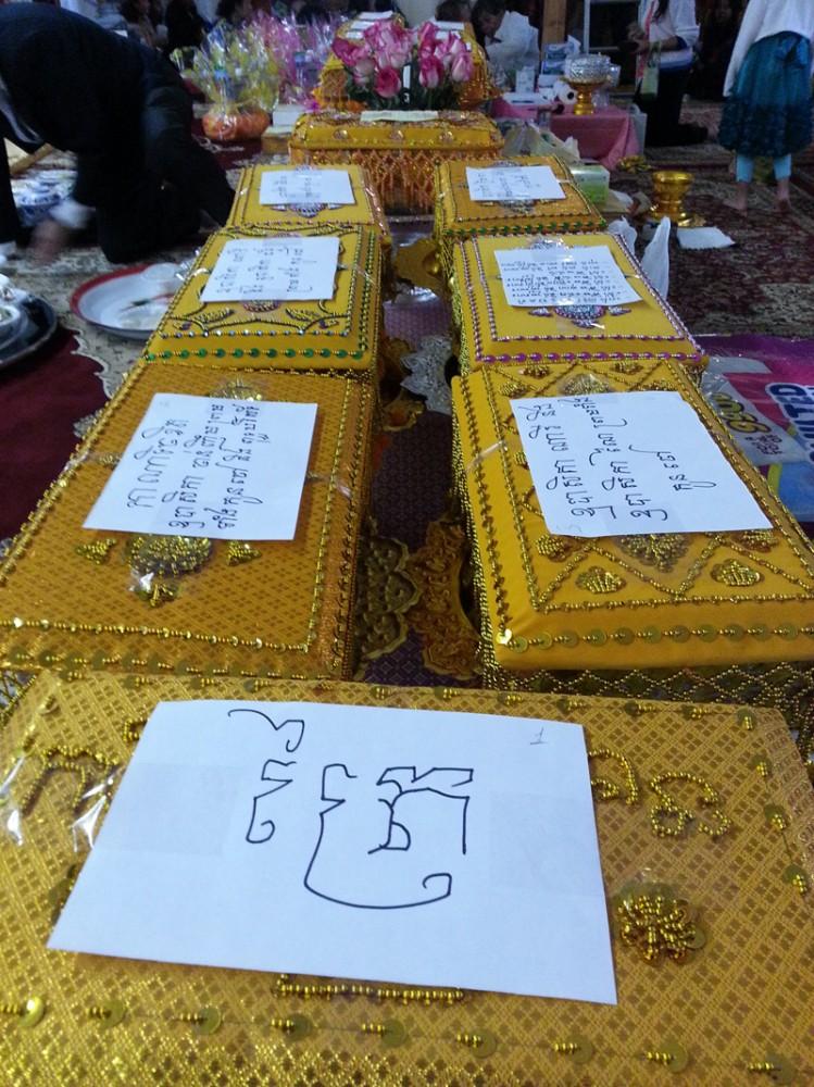 Wat Kiryvongsa Bopharam Kathin 2559 d