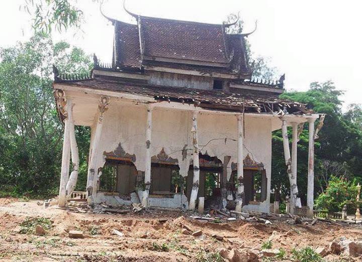Wat Siri Sangkum 2559