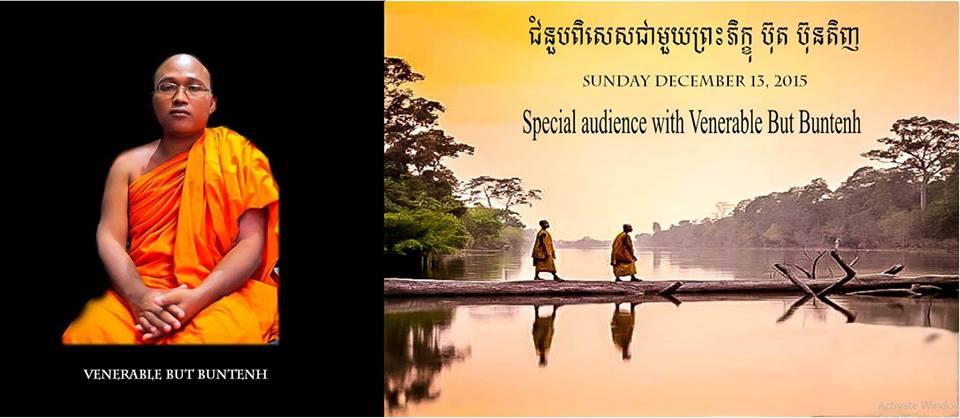 Bhikkhu But Buntenh 2559d