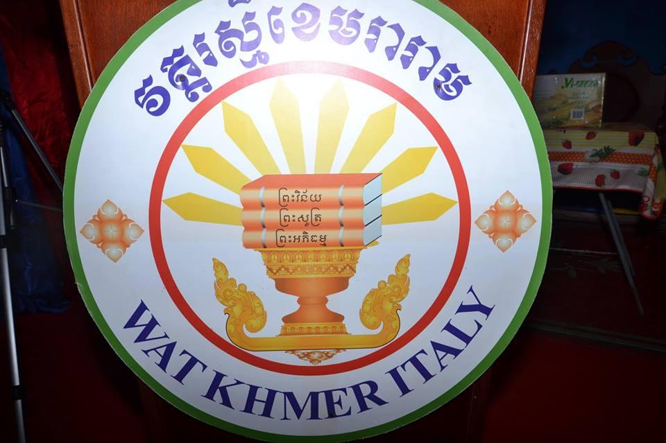 Wat Khmer Italy