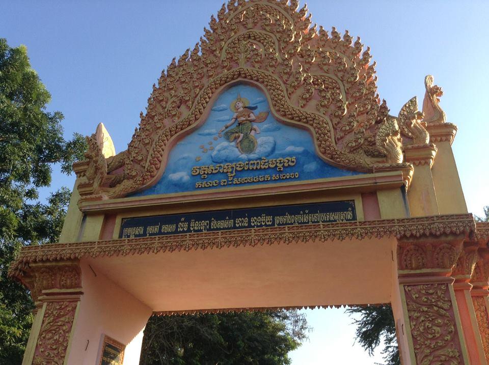 Wat Salaung Bodhi Mangkol Por Sor
