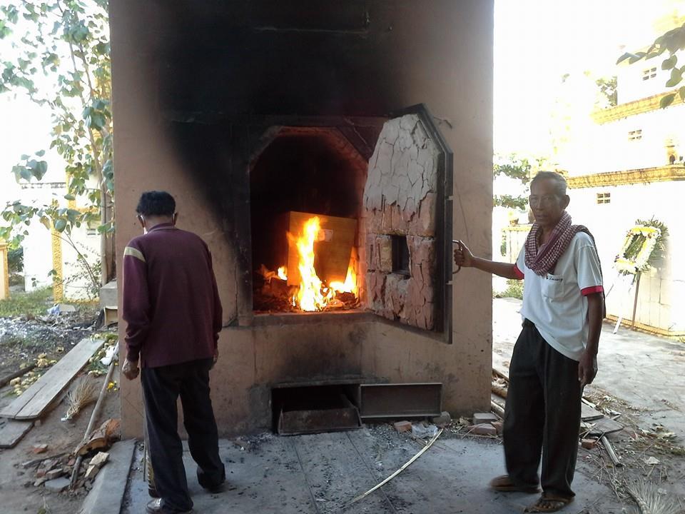 Khmer Crematorium