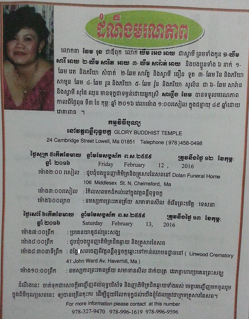 Saroeung Chhem 2559c