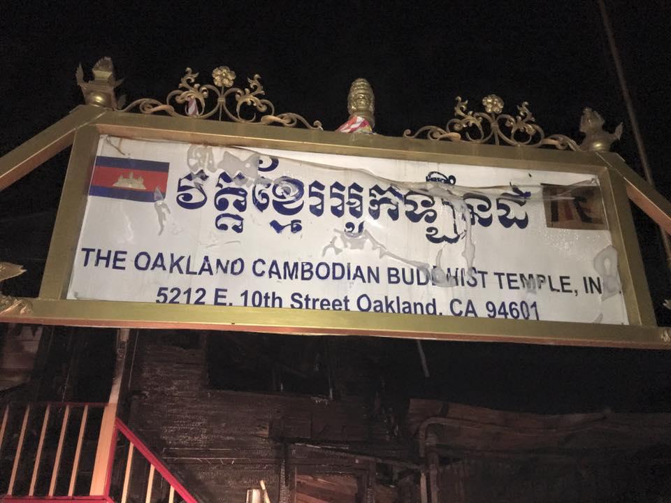 Wat Khmer Oakland