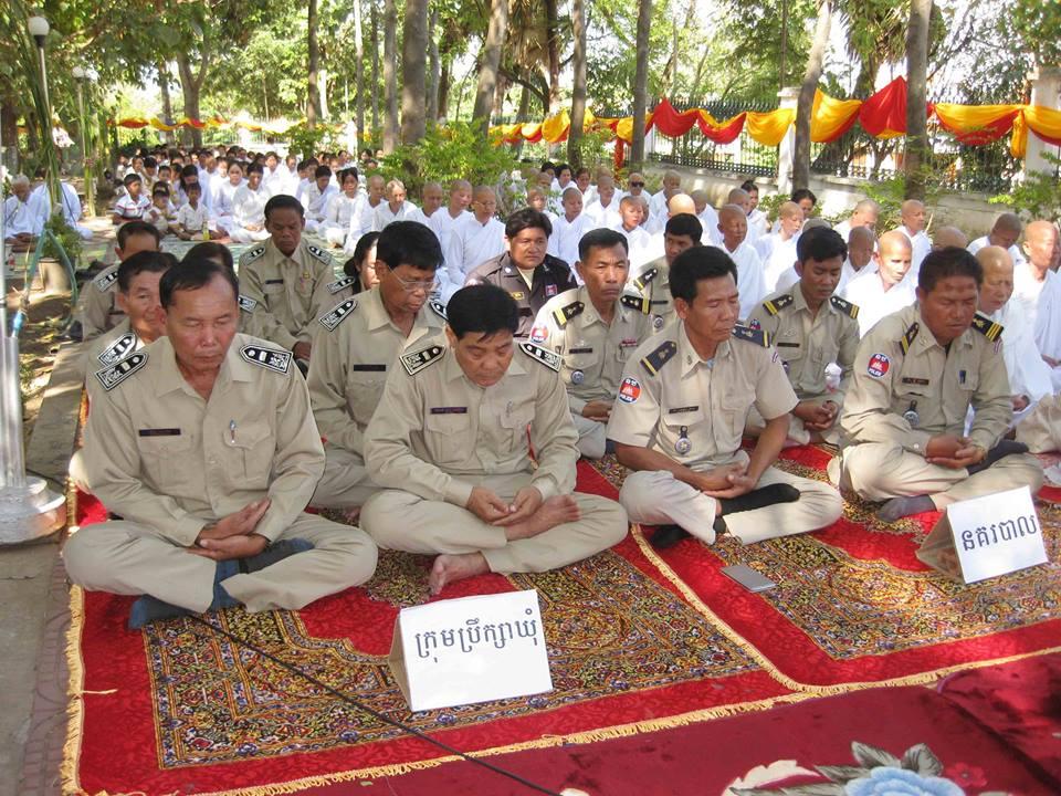 samadhi cambodia 2559