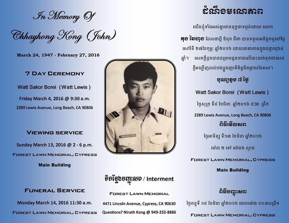 Chhayhong Kong