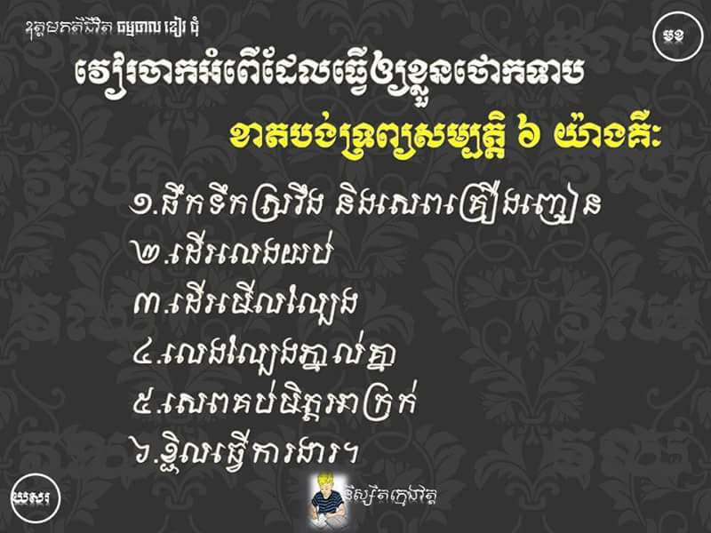 dhamma as medicine for all3
