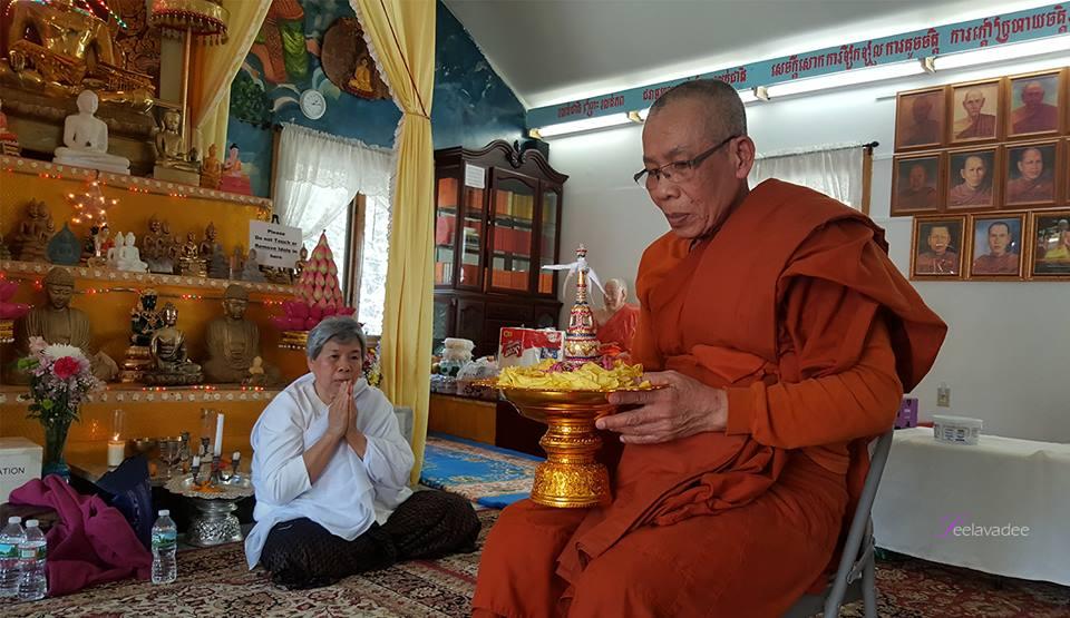 Bhikkhu Dejapanno 2559