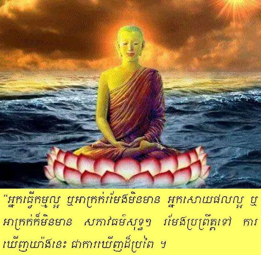 vipassana143
