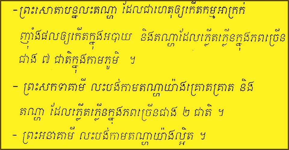 vipassana156