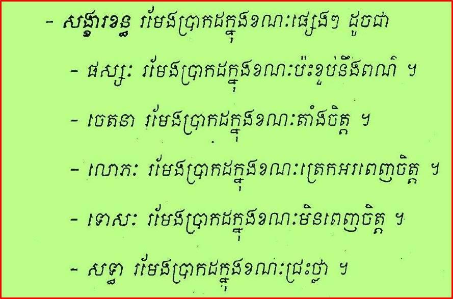 vipassana169
