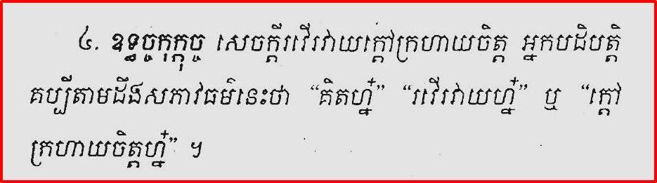 vipassana191