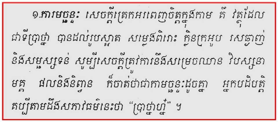 vipassana193