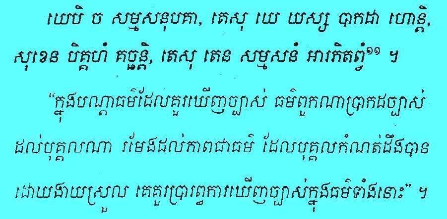 vipassana231