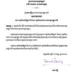 Sam Rainsy resignation