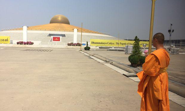 Dhammakaya